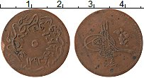 Изображение Монеты Турция 5 пар 1876 Медь VF 1293/4