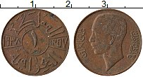 Изображение Монеты Ирак 1 филс 1938 Бронза XF Гази I