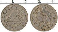 Изображение Монеты Иран 100 динар 1908 Медно-никель VF