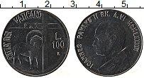 Изображение Монеты Ватикан 100 лир 1984 Медно-никель UNC Иоанн Павел II