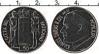 Изображение Монеты Ватикан 50 лир 1981 Медно-никель UNC