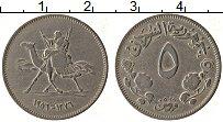 Изображение Монеты Судан 5 кирш 1956 Медно-никель XF