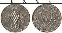 Изображение Монеты Кипр 50 милс 1963 Медно-никель XF