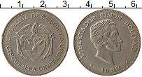 Изображение Монеты Колумбия 50 сентаво 1963 Медно-никель XF Симон Боливар