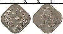 Изображение Монеты Бирма 10 пья 1965 Медно-никель XF