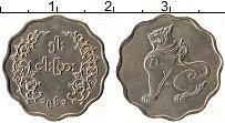 Продать Монеты Бирма 5 пья 1963 Медно-никель