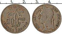 Изображение Монеты Бельгийское Конго 50 сантим 1921 Медно-никель VF