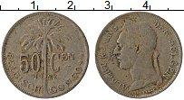 Изображение Монеты Бельгийское Конго 50 сантим 1922 Медно-никель VF Альберт