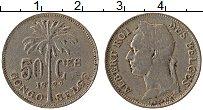 Изображение Монеты Бельгийское Конго 50 сантим 1922 Медно-никель VF