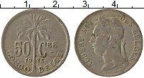 Изображение Монеты Бельгийское Конго 50 сантим 1926 Медно-никель VF Альберт I