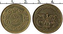 Продать Монеты Йемен 10 филс 1974 Латунь