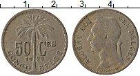 Изображение Монеты Бельгийское Конго 50 сантим 1929 Медно-никель VF Альберт