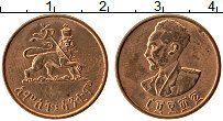 Изображение Монеты Эфиопия 5 центов 1936 Бронза XF Хайле Селассие I