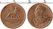 Изображение Монеты Эфиопия 1 цент 1944 Бронза XF Хайле Селассие I