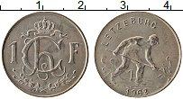 Изображение Монеты Люксембург 1 франк 1962 Медно-никель XF Шарлотта