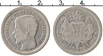 Изображение Монеты Гватемала 2 реала 1864 Серебро XF Каррера