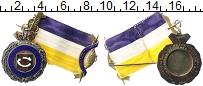Изображение Значки, ордена, медали Великобритания Медаль 1923 Серебро UNC- Масонская медаль