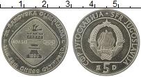 Изображение Монеты Югославия 5 динар 1990 Медно-никель UNC- 29-я шахматная олимп