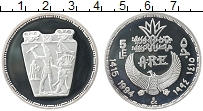 Изображение Монеты Египет 5 фунтов 1994 Серебро Proof-