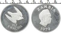 Изображение Монеты Замбия 10 квач 1979 Серебро Proof- Защита дикой природы