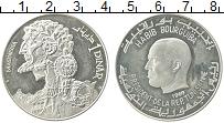 Изображение Монеты Тунис 1 динар 1969 Серебро Proof- Хабиб Боургиба. Маст