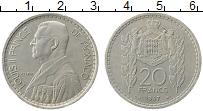 Изображение Монеты Монако 20 франков 1947 Медно-никель XF Луи II