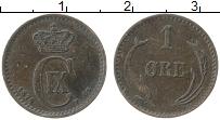 Изображение Монеты Дания 1 эре 1874 Медь XF Кристиан IХ