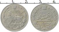 Изображение Монеты Иран 100 динар 1908 Медно-никель XF