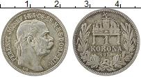 Изображение Монеты Венгрия 1 крона 1915 Серебро XF+