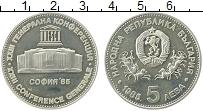 Изображение Монеты Болгария 5 лев 1985 Медно-никель UNC- XXIII конференция ЮН