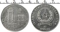 Продать Монеты Афганистан 50 афгани 1996 Медно-никель