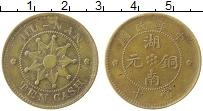 Изображение Монеты Китай Хунань 10 кеш 1921 Медь XF