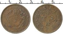 Изображение Монеты Китай Хубей 10 кеш 1921 Медь XF