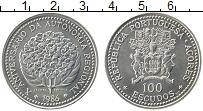 Изображение Монеты Азорские острова 100 эскудо 1986 Медно-никель UNC- Независимость