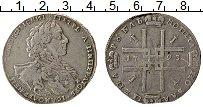 Изображение Монеты Россия 1689 – 1725 Петр I 1 рубль 1723 Серебро VF