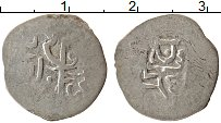 Изображение Монеты Крым 1 бешлык 1702 Серебро VF
