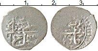 Изображение Монеты Крым 1 бешлык 1717 Серебро VF Крымское ханство/Саа