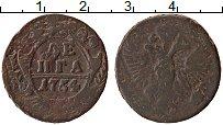 Изображение Монеты 1741 – 1761 Елизавета Петровна 1 деньга 1754 Медь VF