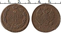 Изображение Монеты 1801 – 1825 Александр I 2 копейки 1819 Медь VF