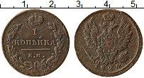 Продать Монеты 1801 – 1825 Александр I 1 копейка 1820 Медь