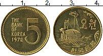 Изображение Монеты Южная Корея 5 вон 1972 Латунь UNC-