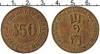 Изображение Монеты США 50 долларов 20 Латунь VF