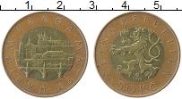 Изображение Монеты Чехия 50 крон 1993 Биметалл XF-