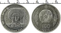 Изображение Монеты Казахстан 100 тенге 2016 Медно-никель UNC- Абулхайр-хан
