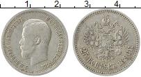 Изображение Монеты 1894 – 1917 Николай II 25 копеек 1896 Серебро XF-