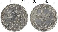 Изображение Монеты Турция 5 куруш 1911 Серебро XF+ Посещение монетного