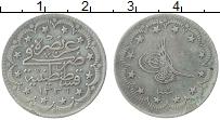 Изображение Монеты Турция 5 куруш 1918 Серебро XF
