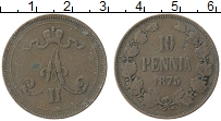 Изображение Монеты 1855 – 1881 Александр II 10 пенни 1875 Медь VF+