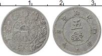 Изображение Монеты Япония 5 сен 1871 Серебро XF Муцухито
