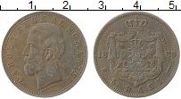 Изображение Монеты Румыния 5 бани 1888 Медь XF